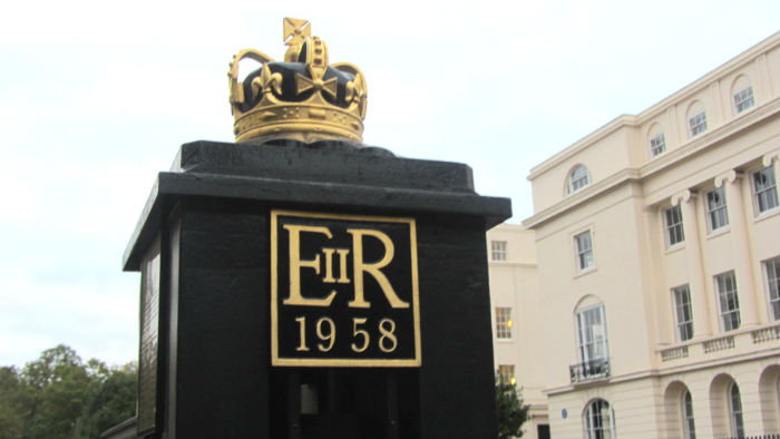 Regents University Baker Street